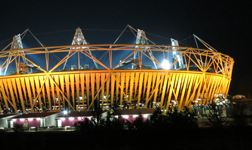 Pandarix venue management software is designed to meet the demands of Stadium and Arena industry